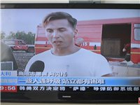 长虹55寸大电视现低价出售欲购从速有图有真