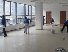 豐城艷子家政保潔中心