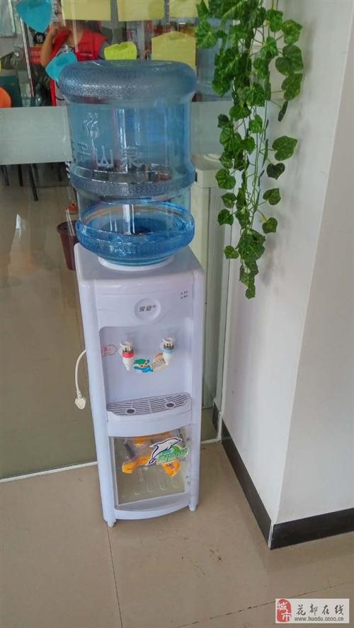 公司轉讓飲水機