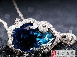 藍寶石也瘋狂,藍寶石投資招商
