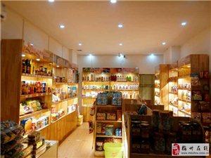 实木货柜货架展示柜展示架书架置物架储物柜中岛柜