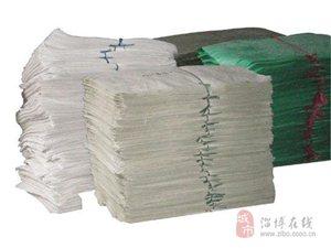 编织袋、编织布、布条、纸条、吨包、牛皮纸袋、