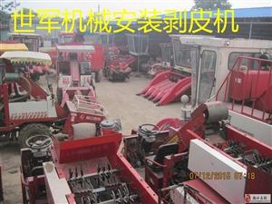 玉米收割机安装剥皮机