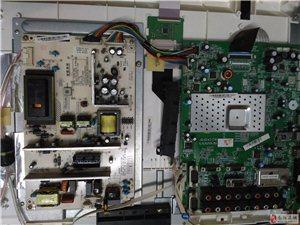 家居家電水電維修安裝電視機