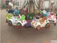 出售儿童旋转飞车