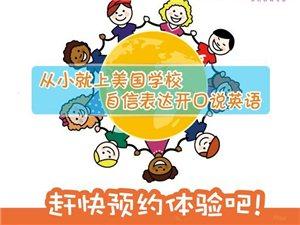 暑期英語培訓班 本月來電預約試課有優惠