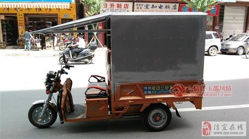 出售全新剛買1個月的電動三輪車