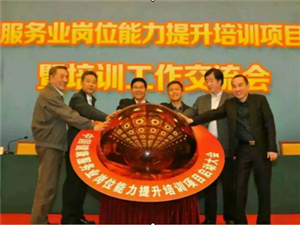 湖南(国家卫计委)中医康复理疗培训
