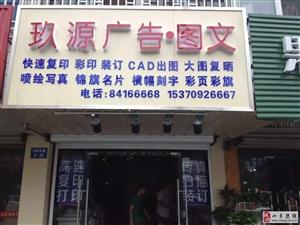 澳门太阳城平台玖源广告求购打印机