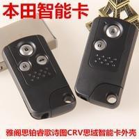 鄭州市配汽車鑰匙遙控器