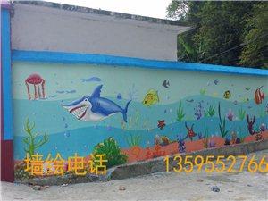 校园美化装饰,墙绘