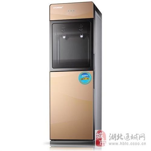 韓國現代飲水機出售