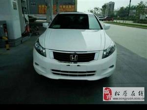 本田 - 雅阁 - 雅阁 2008款 2.0L EX Nav