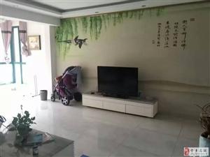 宁乡嘉诚花园3室2厅136平米精装修押一付三