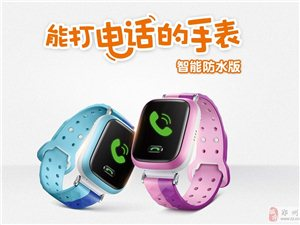 郑州小天才电话手表免费送货上门支持刷卡