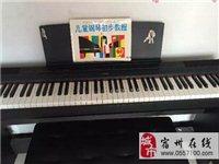 新款雅馬哈電鋼琴9.9成新需轉讓