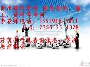 福建造价员继续教育,交工监测继续教育宿舍,广联达继续教育