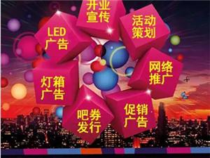 香河想做led宣�鞯目催^��