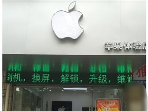 出售苹果手机,ipad