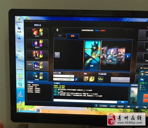 22寸显示器4盒主机可以玩大型游戏