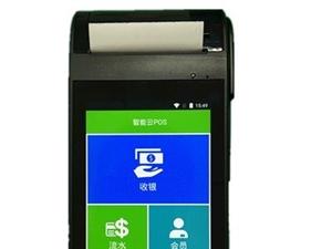 支付寶支付,微信支付,百度錢包,口碑招募渠道代理商