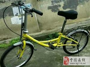 大行折叠变速自行车低价转让