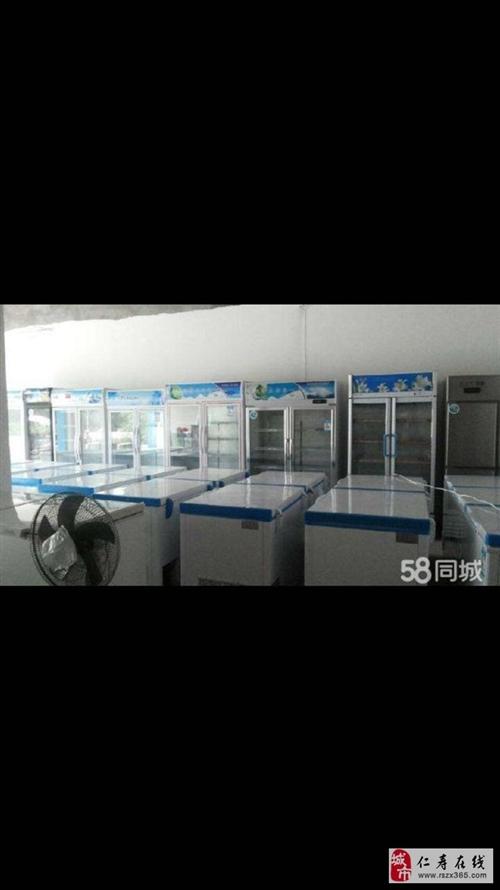 销售新旧大小冰柜