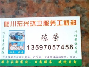 陆川县清理化粪池、专业管道疏通