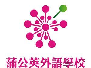 招生:學 日語、韓語、英語、長期招生中