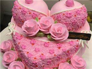 酒店工厂员工生日蛋糕月饼配送服务
