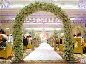 遵义天赐良缘婚礼策划,婚宴设计,婚礼司仪