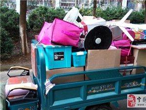 回收废品,二手家具家电,搬家送货