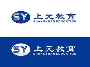 滁州有培训英语的吗英语口语培训班