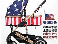 九成新高景观婴儿车