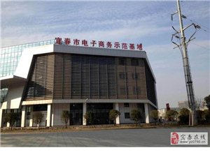宜春国际商贸城