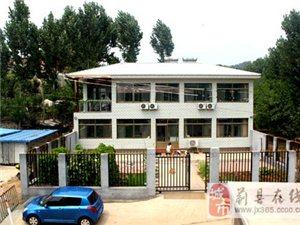蓟县小孔农家院−−−−服务到位、干净卫生、娱乐休闲