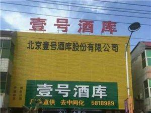 """""""酒公主""""招""""駙馬""""活動最后三天,廠家支持活動,力度空前"""
