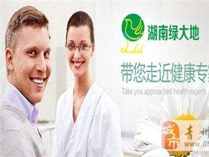 湖南綠大地生物藥業公司成行業翹楚 雙料證書引熱議
