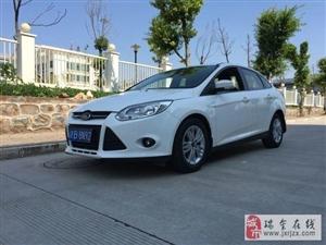 福特福克斯三厢2012款1.6自动舒适型