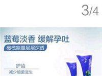 孕妇牙膏缓解呕吐孕产期专用100g