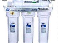 净邦五级直饮净水器家用厨房滤水器超滤净水机