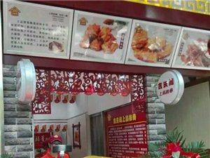 特色小吃店整體打包低價急轉