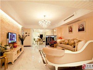 億嘉裝飾承接 家庭裝修 舊房翻新 合理報價