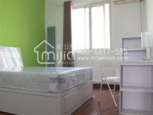 东风东路中豪汇景湾 首月1 元 米家公寓 品质公寓