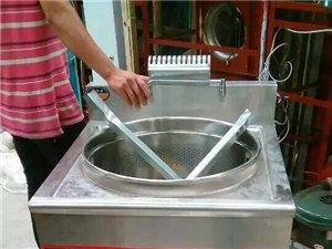 供应多功能煮面炉 醇基燃料油煮面炉 智慧星醇基燃料