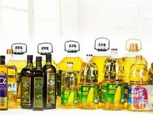 西王玉米油系列招縣級總代理山東西王食品有限公司是西