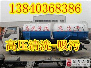 铁西疏通化粪池清理(专业商场垃圾清运)排污管道清淤