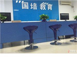 2016國培教育(碭山)事業單位面試班開課通知