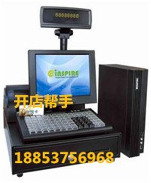 新开店面使用的零售系统收银机