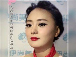 伊尚美彩妆美甲美睫纹绣培训机构8月招生开始啦!